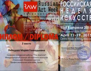 indie ru russian art week